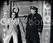 Welcome to Danger -  from photo cut from sequence - Harold Lloyd with three fellow actors