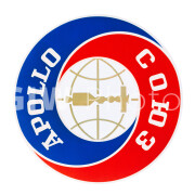 March 1974. The official emblem of the Apollo-Soyuz Test Project chosen by NASA and the Soviet Academy of Sciences. The